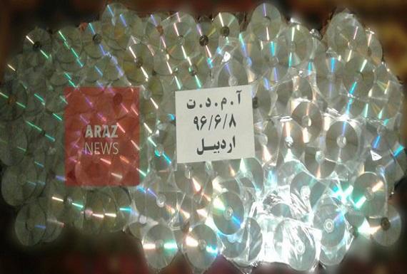 CD-Erdebil