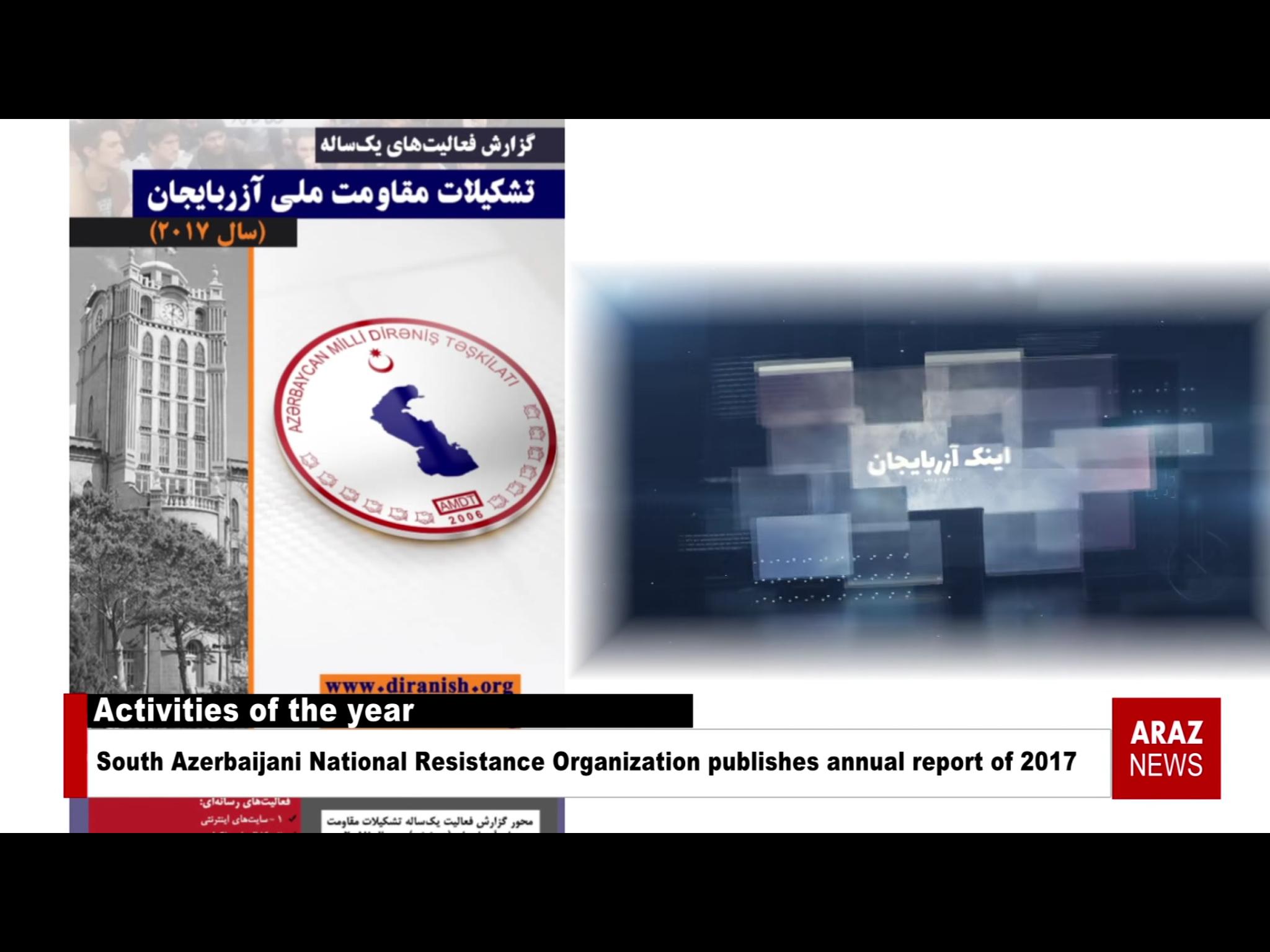 Screenshot_20180204-214028