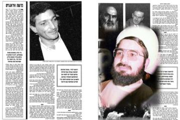 İRAN CUMHURBAŞKANI HASAN RUHANİ 1986 YILINDA İSRAİL İLE YAPTIĞI GÖRÜŞMEDE NELER SÖYLEDİ?