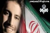 Sami Yusif Şarkıları İran'da Yasaklandı!