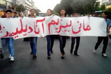 Güney Azerbaycan'da Sembolik İtiraz; Hani Benim Anne Dilim!(Fotoğraflar)