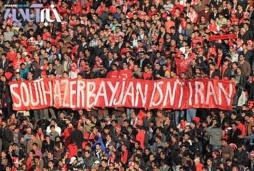 Ana Hatlarıyla Azerbaycan Milli Hareketi