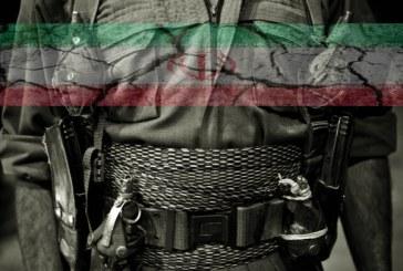 İsrail: PKK, İran Himayesindedir!