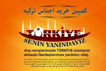 """Güney Azerbaycan'da """"Türk Malı Alıyoruz Kampanyası"""""""
