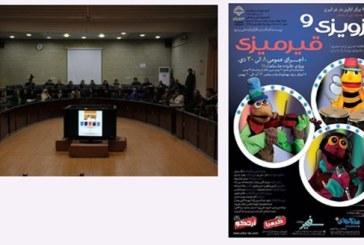 Güney Azerbaycan'da Sivil Toplumun Canlanması!