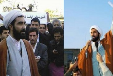İran'da Türkçü Şii Din Adamı Gözaltına Alındı