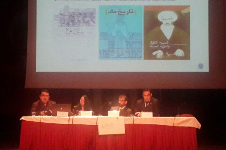 6.Türkoloji Günü Ankara Üniversitesinde Geçirildi