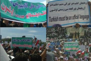 İran Cumhurbaşkanına Türkçe Protesto