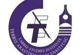 Tebriz Araştırmaları Enstitüsü'nün Web Sitesi Yayına Başladı