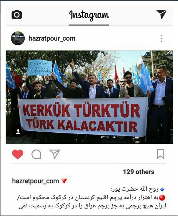 Hazretpour