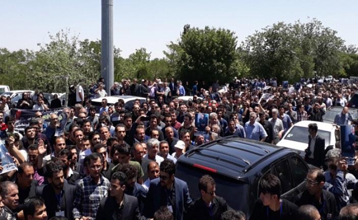 Azerbaycan Kültür Ocağı'nın Hasan Bey Demircinin vefatı ile bağlı başsağlığı bildirisi