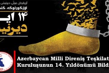 Azerbaycan Milli Direniş Teşkilatı'nın Kuruluşunun 14. Yıldönümü Bildirisi