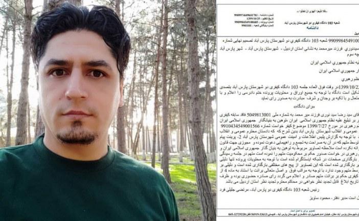 Güney Azerbaycanlı aktivist Seyid Nuri beraat etti