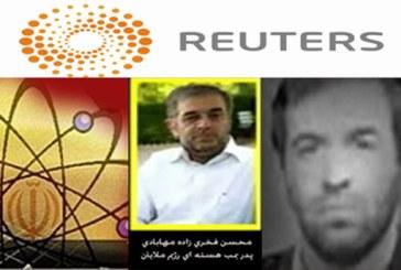 Muhsin Fahrizade; İran Nükleer Programının Babası!- Araznews