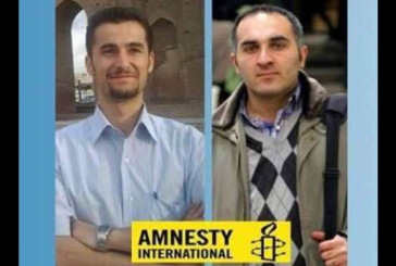 Uluslararası Af Örgütünden Güney Azerbaycanlı Siyasi Mahpuslar Durumu İle İlgili Bildirge!