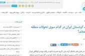 İran Muhalifi İranlı Kürt Guruplar: HDP Ve PKK Büyük Yanlış İçinde!
