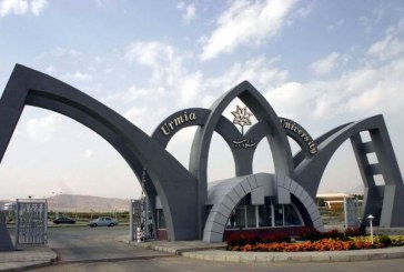 İran Rejimi Urmiye Üniversitesi'ne İlmi Sahada Emektaşlık Yapması İçin Ermenistan'ı Seçti