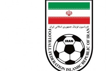 İran Futbol Federasyonu'nundan Fars Irkçılığı