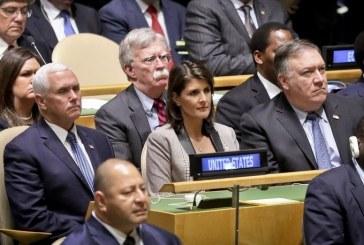 ABD'den İran'a Sert Açıklama: Kıyamet Kopacak!