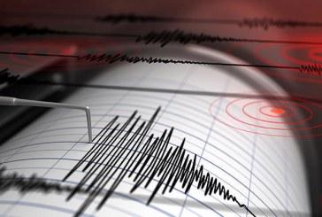 İran – Irak Sınırında 6.4 Büyüklüğünde Deprem