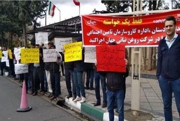Zencan eyaletinde bir yağ fabrikası 540 işçisini attı